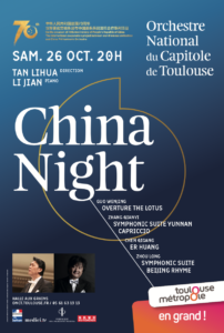 china night affiche